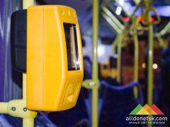 В общественном транспорте Донецка по маршруту №2 начнут работать электронные компостеры