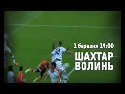 Вниманию водителей и болельщиков! 1 марта в Донецке состоится футбольный матч