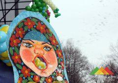 В парке Щербакова отпразднуют