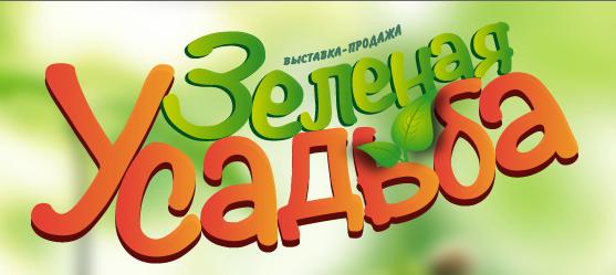 Донецк готовится к выставке