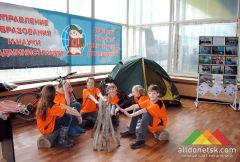 Юные туристы и краеведы приняли участие в открытии Года детского творчества