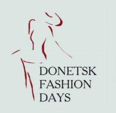 В Донецке пройдут Donetsk Fashion Days