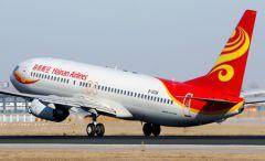 Китайская авиакомпания начнет выполнение рейсов в Донецк