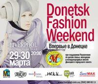 Сегодня стартует первый Donetsk Fashion Weekend