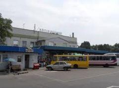Бывший автовокзал