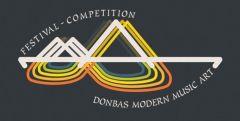Сегодня стартует первый международный конкурс-фестиваль