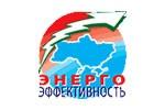 В Донецке состоится круглый стол по обмену опытом внедрения системы   энергоменеджмента согласно стандарта ISO 50001
