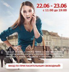 Всеукраинский журнал «О'блик» приглашает посетить выставку «Модный сезон 2013» в Донецке