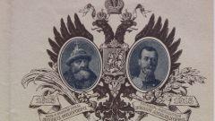 В Донецке состоится круглый стол «Российская монархия: история, теория, судьба»