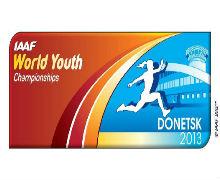 Дончан приглашают встретить спортивное лето на фестивале легкой атлетики