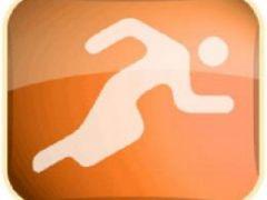В Донецке проходит чемпионат Украины по легкой атлетике