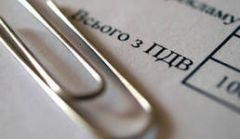 Миндоходов информирует: как получить финансовые казначейские векселя