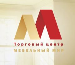 Возле Донецка открылся торговый центр