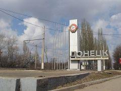 До конца года в Донецке будут сданы 3 объекта социальной инфраструктуры