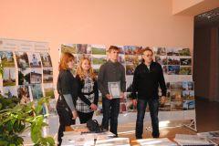 Определены лучшие школьники-краеведы Донецкой области в 2013 году