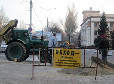 Велодорожки в Донецке: работа уже начата