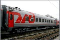 На период новогодних праздников РЖД назначила дополнительные поезда из Москвы в Донецк