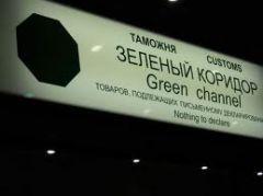 В аэропорту им.Прокофьева состоялась экскурсия для школьников на таможенный пост «Донецк-аэропорт»