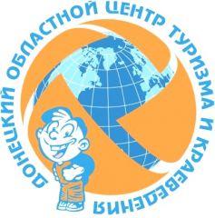 В Донецке подведут итоги Года детского творчества в Донецкой области