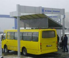 В Донецке открыта новая диспетчерская автостанция в Пролетарском районе