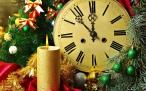 Программа новогодних и рождественских праздничных мероприятий в г. Донецке
