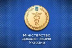 В период подачи годовой отчетности сервисные центры Миндоходов Донетчины будут работать до «последнего посетителя»