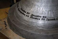 В Донецке делают подводный колокол для погибшей подлодки