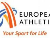В Донецке представили логотип Кубка Европы по легкоатлетическому многоборью