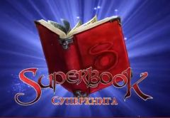 В Донецке состоится показ мультфильма «Суперкнига» в новом формате