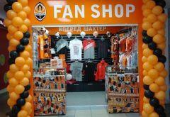 В Донецке открылся новый официальный клубный магазин ФК «Шахтер»