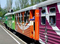 Завтра Донецкая детская железная дорога открывает новый сезон