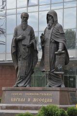 Сегодня во всех славянских странах отмечается День славянской письменности и культуры