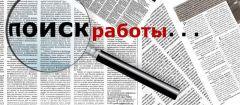 Работа в Донецке: сотни вакансий и выгодных предложений каждый день