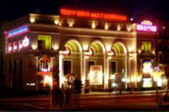 Театр кино имени Шевченко возобновил работу