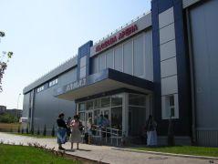 В Донецке в ЛСК «Алмаз» открывается очередной зимний спортивный сезон