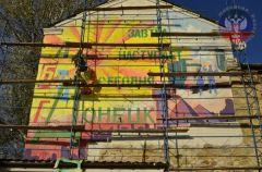 В Донецке появилось новое настенное граффити