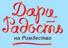 В Донецке пройдет акция