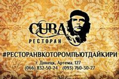 В Донецке открылся новый ресторан