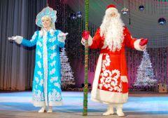 Расписание новогодних утренников в районных Дворцах культуры Донецка