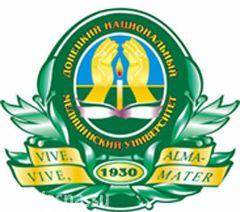 В Донецком национальном медицинском университете пройдет День открытых дверей