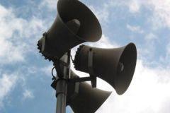 Завтра в Донецке будет проведена проверка системы оповещения