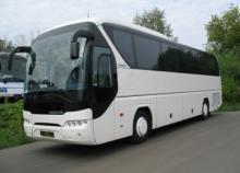В Донецке открываются новые автобусные маршруты международного сообщения Донецк – Симферополь