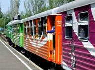 1 мая откроется Донецкая детская железная дорога