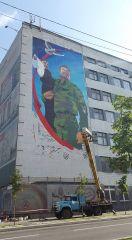 В Донецке представят новое граффити патриотического содержания
