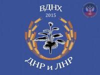 Завтра в Донецке пройдет выставка-ярмарка