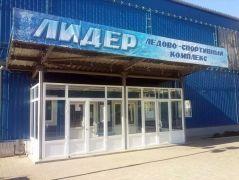 В Донецке вновь открылся Ледовый Дворец «Лидер»