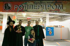 Донецкий роллердром приглашает гостей