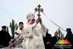 План проведения праздничных мероприятий, посвященных Дню Крещения Господня в г. Донецке