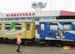 В Донецке снова откроется детская железная дорога