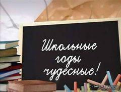 В Донецке откроется экспозиция «Школьные годы чудесные»